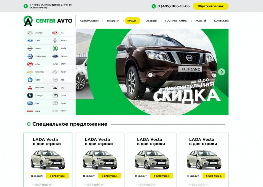 Автосалон мэджик авто москва средняя зарплата менеджера в автосалоне в москве