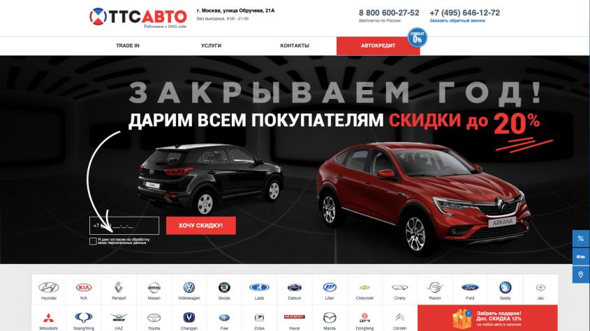 Мэджик сити автосалон в москве сайт заложить машину без птс в спб